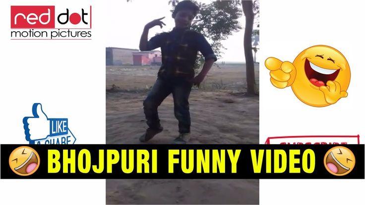 Bhojpuri Funny Dance | Comedy Video