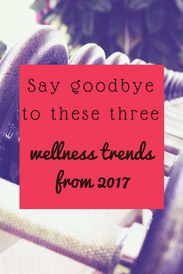 2017 was a big year in nutrition and wellness. Unicorn frappes, exercise apps, and drinks on tap were the big hits of the year. Now that the year is almost over, let's take a look at what will st…