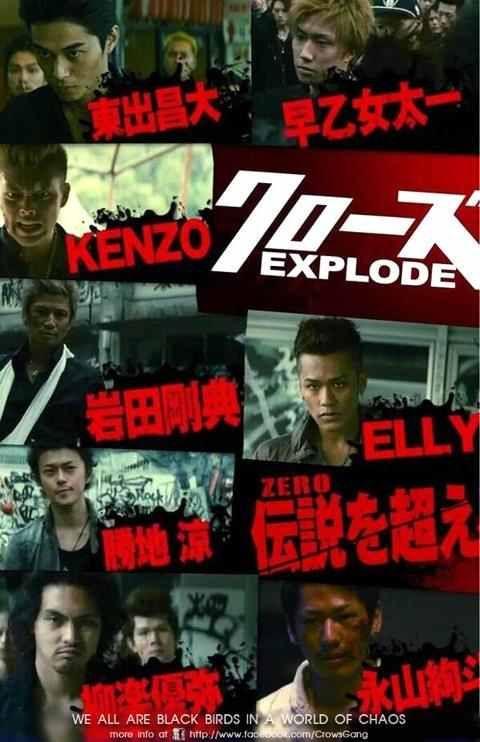 Après Crows Zero et Crows Zero 2, découvrez Crows Explode ! Après le départ de Genji, Serizawa et des autres, Suzuran continue d'être le lieu de combats acharnés entre bandes rivales.