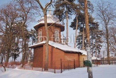 WInter view in Peris - judetul Ilfov  with snow background