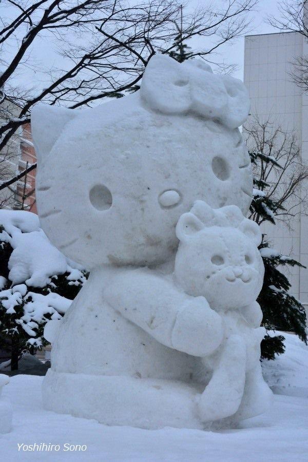 Snow Hello Kitty