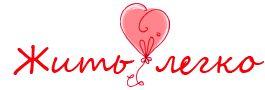 Благодарю,Святая Праведная Матронушка!!!Моли Бога,о Нас!!!Аминь!  Матрона Московская является одной из самых почитаемых святых . Тысячи людей ежегодно съезжаются к мощам святой Матроны, приходят на ее могилу, к иконам.  Незадолго до своей смерти Матрона Московская сказала: «Все, все приходите ко