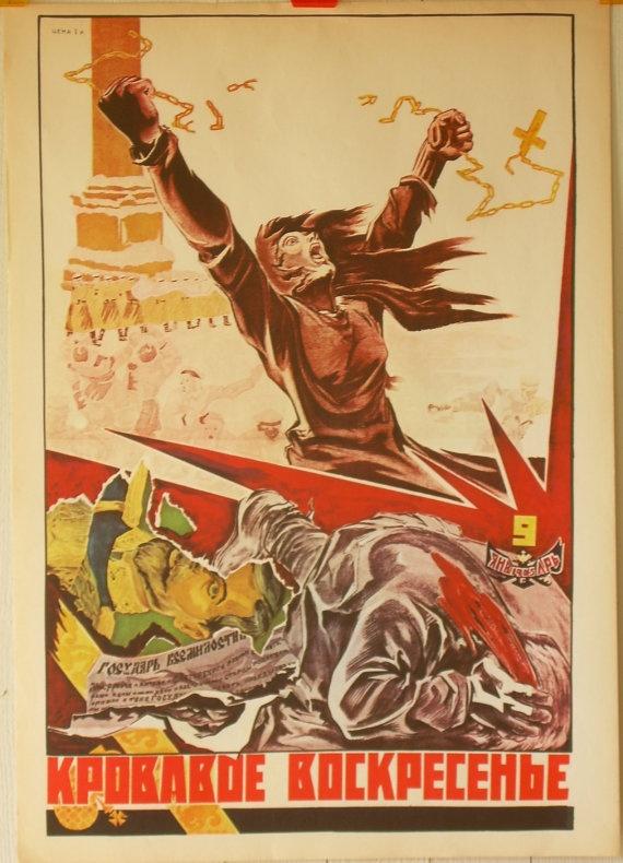Original vintage Russian Revolution poster by lockedesignstudios, $125.00