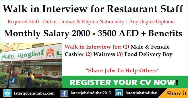 Forex cashier | Jobs in UAE