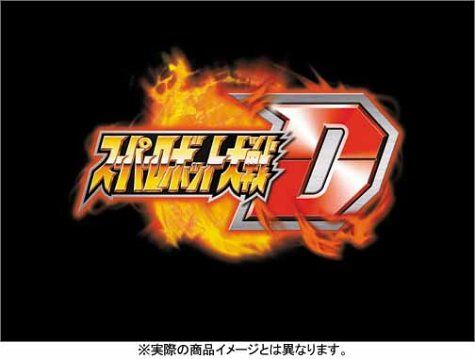 Japanese Import Video Game Region Free Debut appearance from (The Big O, Mirai Robo Daltanious, Getter Robo Armageddon, Macross 7, and Megazone 23)