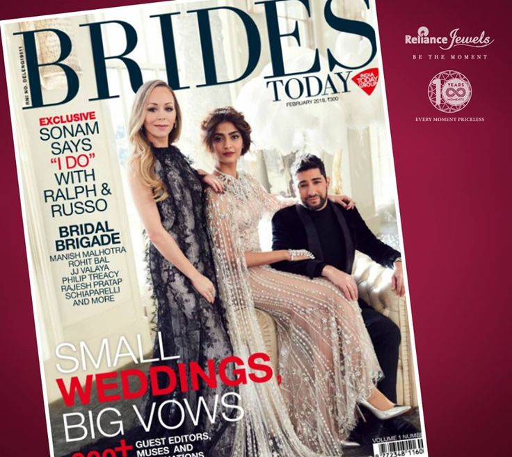 Reliance Jewels is shining bright & flaunting its gorgeous neckpiece among other trending styles in Brides Today February Edition 2018.  #asseenin
