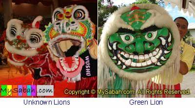 Hokkien Lions