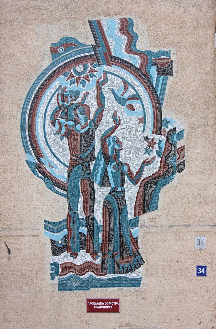 Картинки по запросу советская мозаика на домах