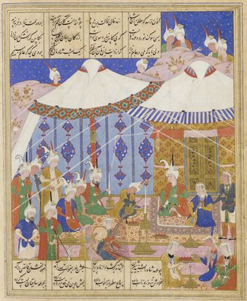 Khusraw and Shirin are feasting at night in a desert encampment; recto: text, Barbod recites a poem about Khusraws infatuation