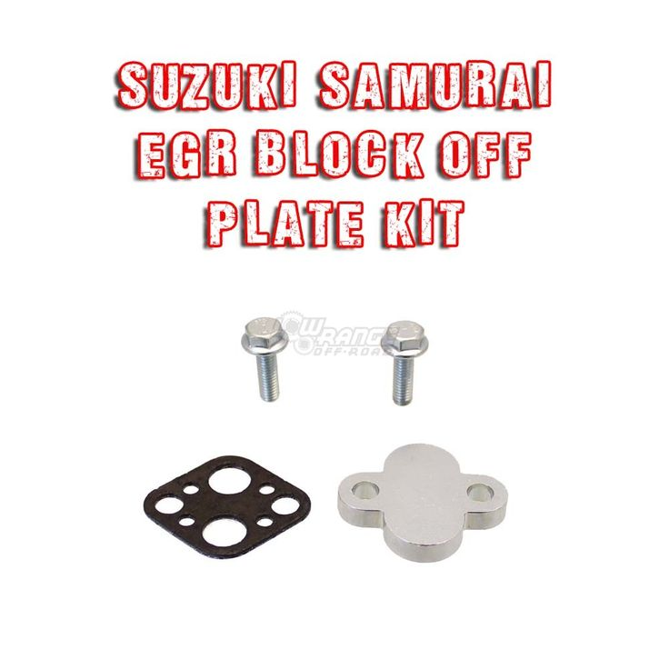 Suzuki Samurai EGR (Exhaust Gas Recirculation) Block Off Plate Kit (SEU-EGRB)