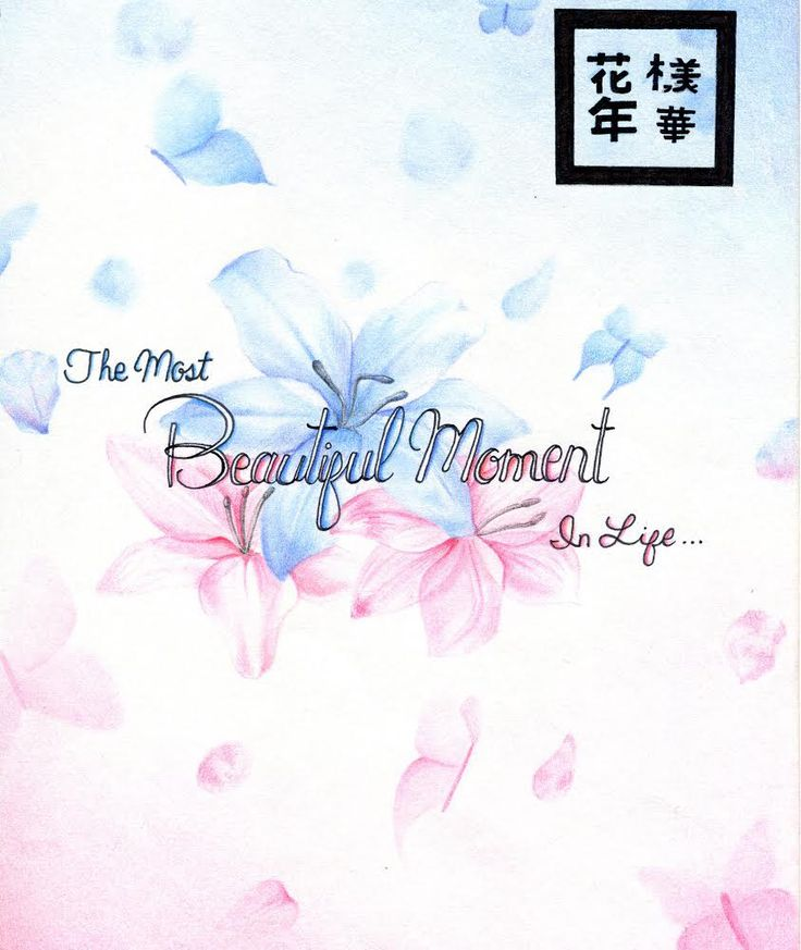 "Inspired by a South Korean boy band called BTS and their album series called ""The Most Beautiful Moment In Life."" The trilogy album series talks about youths who are dominated by pain and aguish. In contrast, there is something beautiful that blooms after learning mistakes and life lessons to follow. (Created using coloured pencils and sharpie pen)"