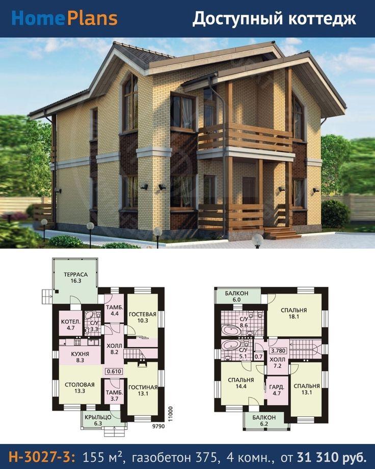 Проект H-3027-3.  Доступный коттедж.  Аналог популярного проекта G-3027-1 отличающийся наружной отделкой и практически идентичный по планировке. Проект  так же как и предшественник  рационален и экономичен за счет стеновых материалов и лаконичных конструкций. Первый этаж отдан помещениям дневного пребывания: кухне-столовой и гостиной в одной половине и техническим помещениям и гостевой в другой. Второй этаж  приватная зона состоящая из трех спален и двух ванных комнат.  ОБЩАЯ ПЛОЩАДЬ 155.1…