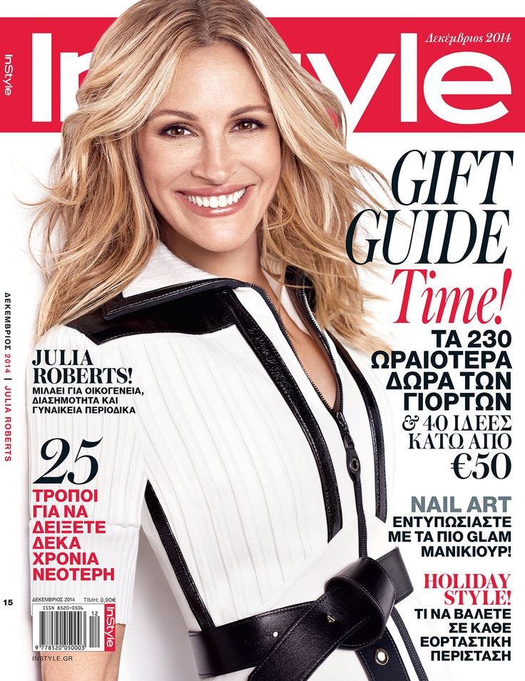 InStyle #14, Δεκέμβριος 2014 Julia Roberts