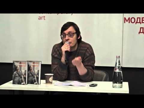 """Андрей Аствацатуров: """"Джеймс Джойс и Джон Апдайк: модернисты в поисках д..."""