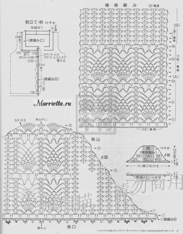 """Modello di maglietta a forma classica intramontabile, L'uso del punto ananas li confere un tocco di """"charme"""",   fonte:http://www.microsofttrans"""