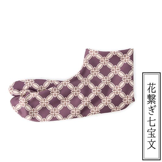 柄足袋 靴下 x 浴衣 | ストッキング・タイツ・足袋の通販サイト 福助オンラインストア