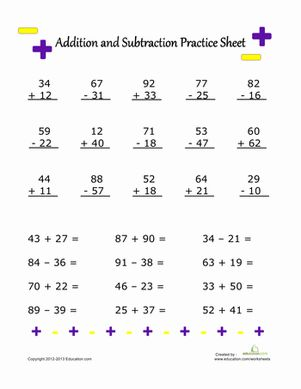 addition and subtraction practice subtraction worksheets. Black Bedroom Furniture Sets. Home Design Ideas