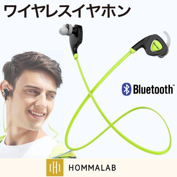 【楽天市場】bluetooth イヤホン カナル型 bluetooth Ver4.1 iPhone6s iphone6 plus スマホ ブルートゥース イヤホン 高音質 ヘッドホン ジム ワイヤレスマイク付き ハンズフリー通話 スポーツ 音楽 両耳 Bluetooth ワイヤレスイヤホン ランニング 無線 ヘッドホン【meru3】:HOMMALAB楽天市場店