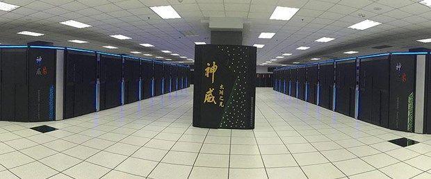 Dünyanın en hızlı bilgisayarı | İnternet