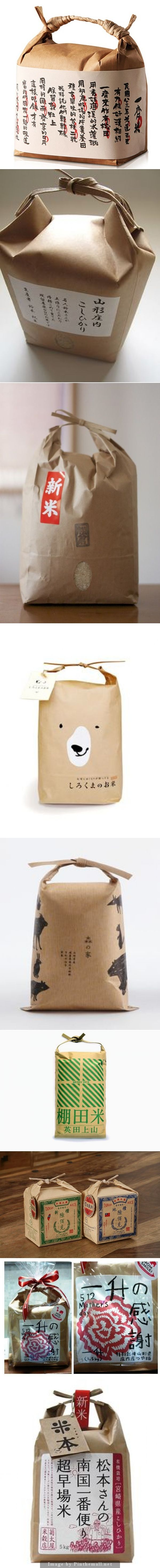 What you can do with brown paper and rice packaging design inspiration curated by Packaging Diva PD