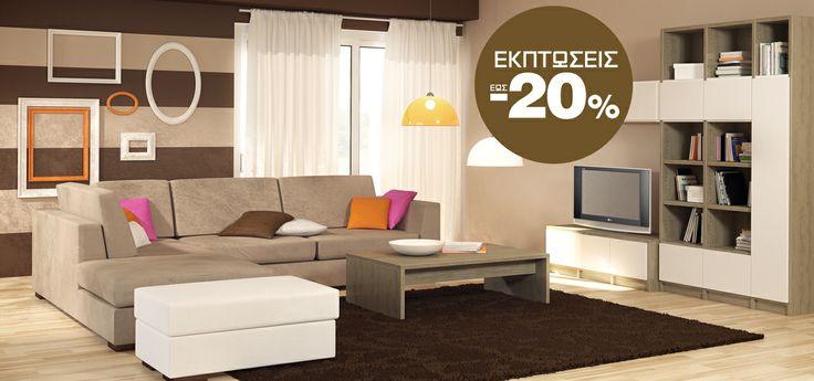 Η Modeco αλλάζει σκηνικό και ανανενώνεται με νέες σειρές επίπλων. Ανακαλύψτε τις στο www.modeco.gr - Τώρα με εκπτώσεις έως και 20%