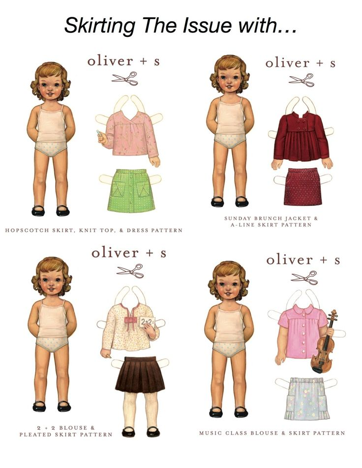 SKIRTING THE ISSUE with Oliver + S
