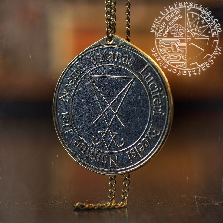 Заказали кулон с символом Люцифера 👹  #alchemy #amulet #goetia #jewelry #kabbalah #lucifer #magic #necklaces #nomine #pendant #pendants #pentacle #satana #satanas #seal #solomon #кулон #латунь #кулонназаказ #назаказ #сатана #timforshade