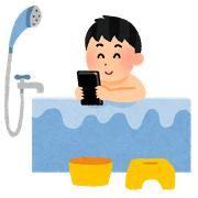父親が風呂に入ってから4時間が経過してるんだが →確認した結果wwww