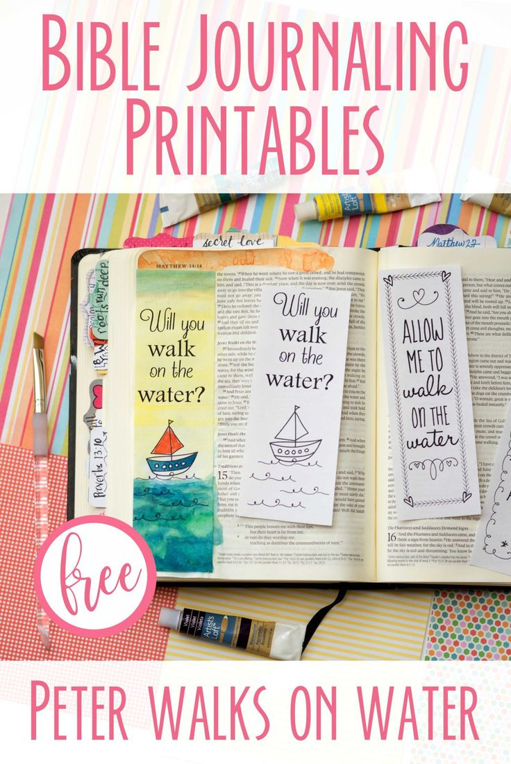 Free Bible Journaling Printable- Peter Walks on the Water with Embracing the Lovely