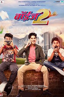 marathi movies free download in hd quality for pc