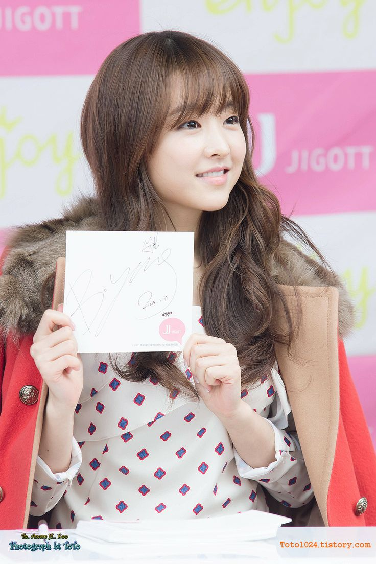 Park Bo-Young- young, lovely girl