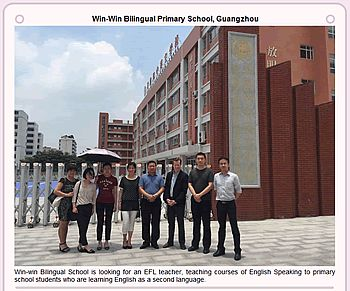 Win-Win Bilingual Primary School, Guangzhou - Click on this link to read more and to apply - http://www.chinajobmap.com/guangdong/guangzhou-winwin-bilingual-primary-school.html#.V23aFNR95nI - Win-win Bilingual School is looking for an EFL teacher, teaching courses of English Speaking to primary school students who are learning English as a second language.