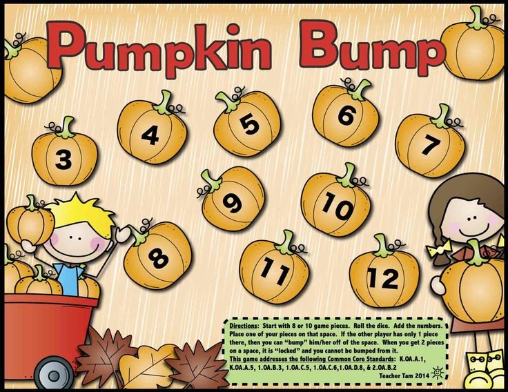 FREE! This fall-themed math and literacy set has 10 pages. It includes an emergent reader, a bump addition game, pages that focus on sight words, and more!