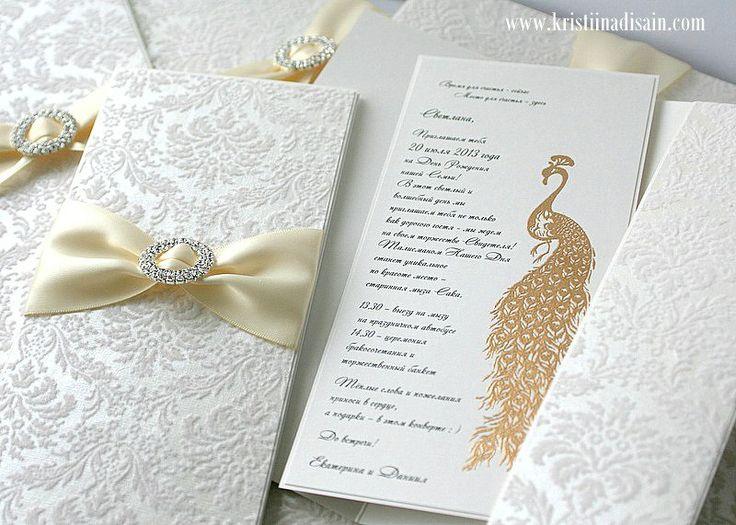 Kristiina Disain Wedding Invitation