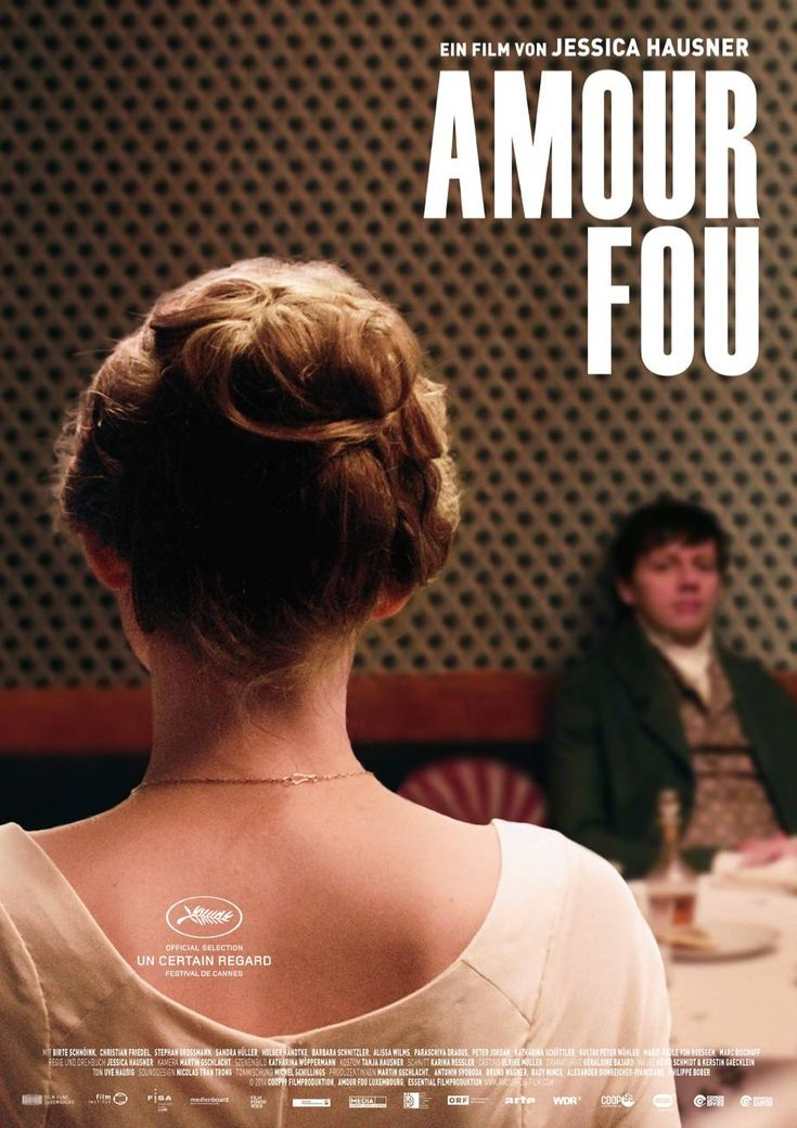 German poster for AMOUR FOU (Jessica Hausner, Austria/Luxembourg/Germany, 20140 #TIFF14