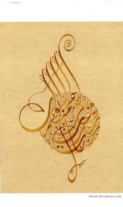 calligrapher Farouk Haddad 3 by ACalligraphy on DeviantArt