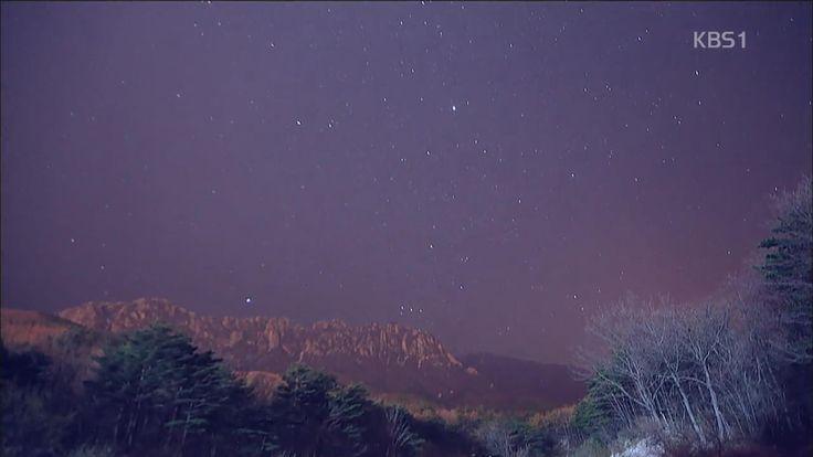 2014.04.01 [뉴스광장 영상] 별 헤는 밤 / 김정은
