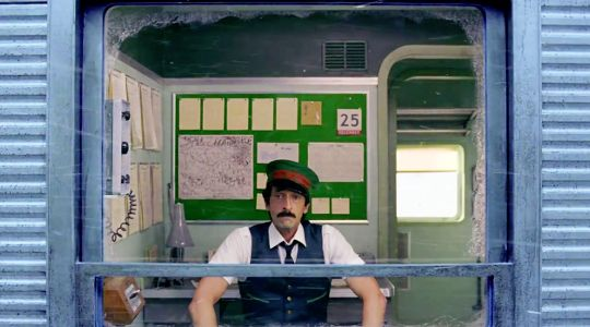 Come Together — a short film directed by Wes Anderson for H&M