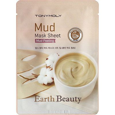 face mask products