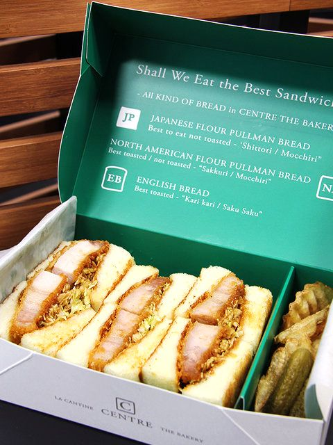 Tokyo Sandwiches : 【CENTRE THE BAKERY/セントル・ザ・ベーカリー】極上の食パンで、王道カツサンドがクラスアップ!//Manbo