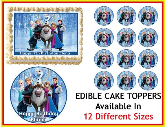 FROZEN Edible Birthday Cake Image Cupcake Topper Quarter Half 12 Sheets Sizes Available on Etsy, $8.90