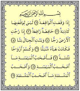 Amalan doa surrah al-waqiah