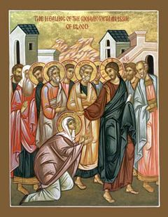 "IC.XC__  "" η Αιμοροουσα"" θαυμα     (Healing of the Woman with an Issue of Blood Orthodox Icon"