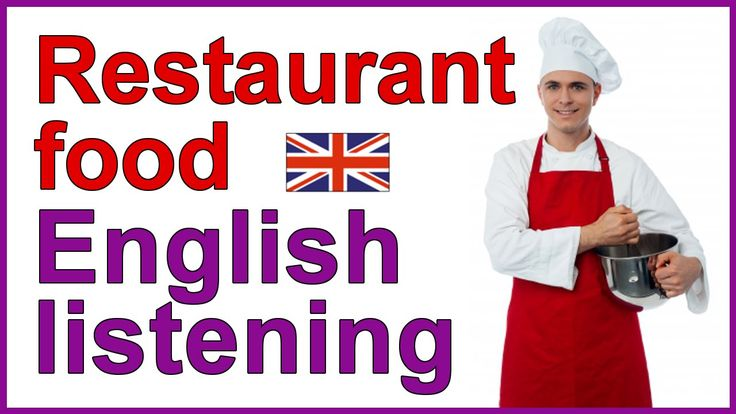 English listening exercise - Restaurant food