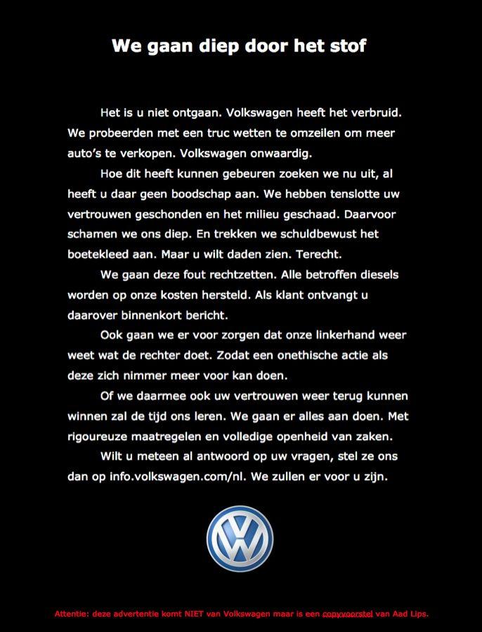 Mijn alternatief voor de wat zwakke excuus-advertentie die Volkswagen 15-10-2015 in de landelijke dagbladen plaatste.