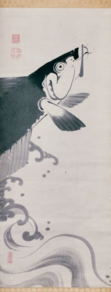 鯉図, Jakuchu Ito