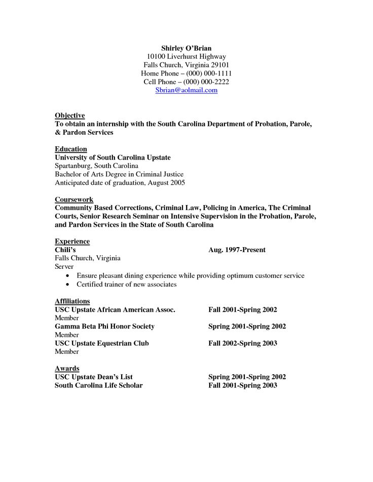 resume example with degree