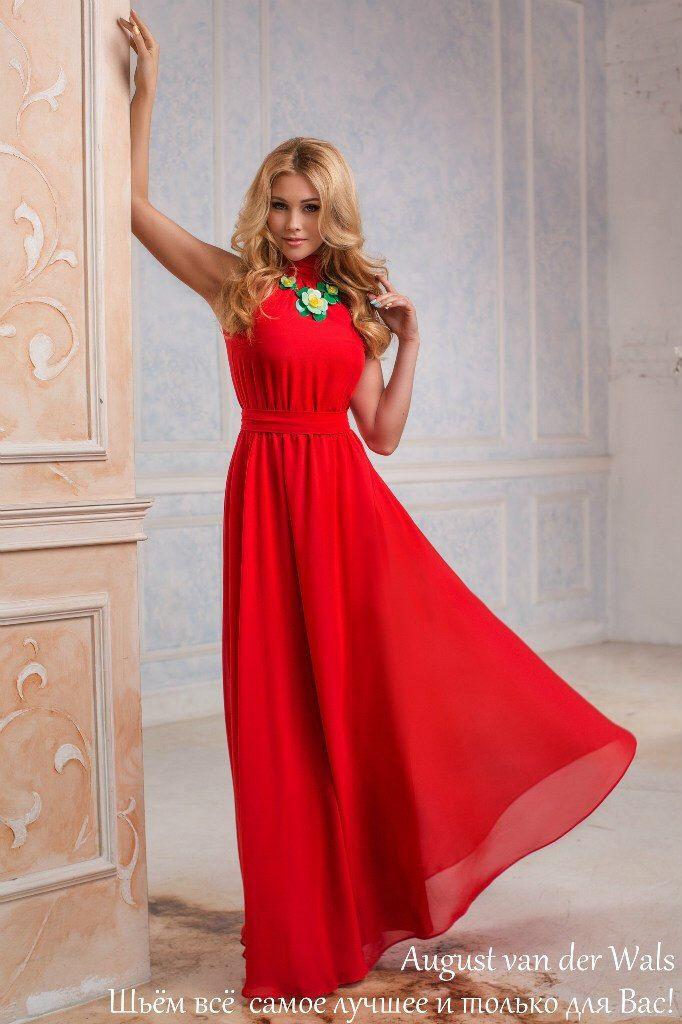 Robe Maxi en rouge, mousseline de soie, longue soirée occasion spéciale de robe, robe de demoiselles d'honneur, robe de cérémonie, robes de soirée, robe de womens, Party dress par AugustVanDerWalz sur Etsy https://www.etsy.com/fr/listing/241813037/robe-maxi-en-rouge-mousseline-de-soie