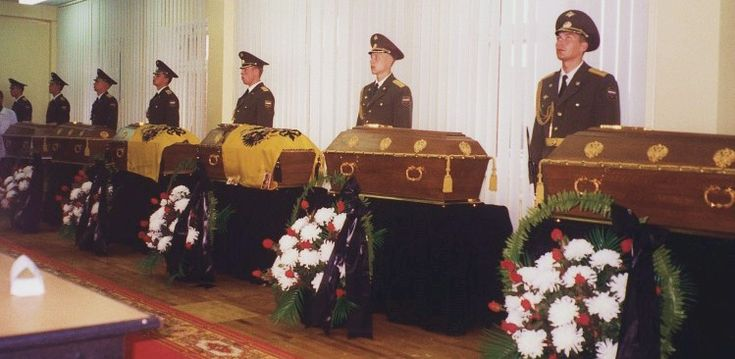 Remains of the Imperial family found in early 1990s