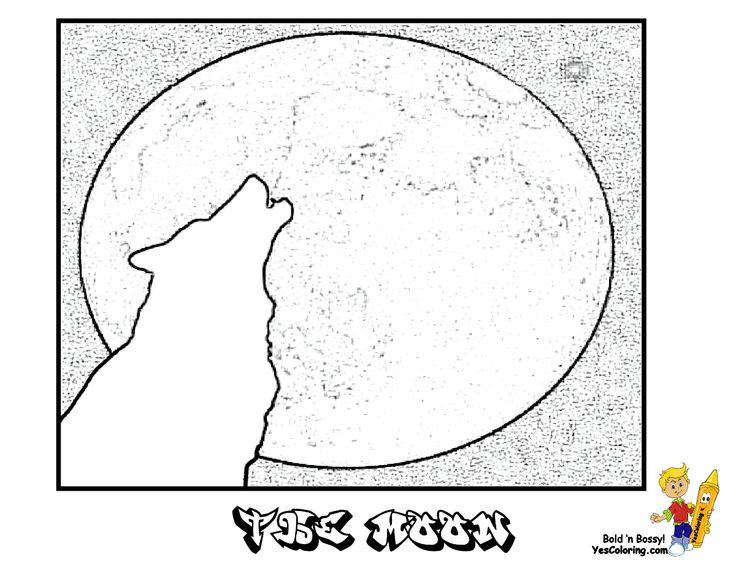 The Howlin Wolf Blood Moon You Can Print Out This